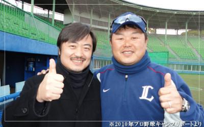 大久保博元氏と川村